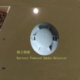 烟感报警器家用 感烟探测器 烟感报警器 烟感家用 消防烟感器