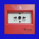 北大青鸟火灾报警按钮 不含插孔 J-SAP-JBF-301手动火灾报警按钮