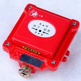 防爆手动火灾报警按钮FBSB-YA3201 隔爆报警按钮 防爆手动按钮