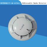海湾编码烟感 感烟 报警器 新型烟感JTY-GM-GST9611 感烟报警器