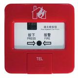 北京利达消火栓按钮 LD2001EN消火栓按钮 启泵报警器 联动按钮