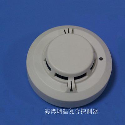 GST编码型烟温复合 JTF-GOM-GST601 海湾复合式感烟感温探测器