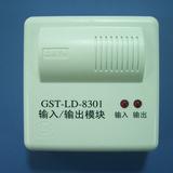 GST-LD-8301输入输出模块 消防模块 海湾控制模块 gst联动模块