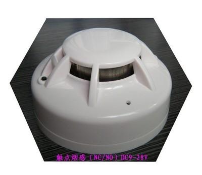 独立开关量烟感 继电器感烟器 干接点烟感 基站烟雾器 机房感烟器