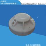 开关量温感 4线联网温感器 无源触点温感探测器 继电器温度报警器