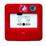 北京利达手报按钮 编码型J-SAP-M-LD2000EN 手动火灾报警按钮