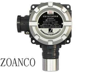 AT0502AH 总线制可燃气体探测器