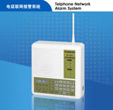 GSM安防主机 防盗报警系统 控制器SK-968G 红外防盗报警主机