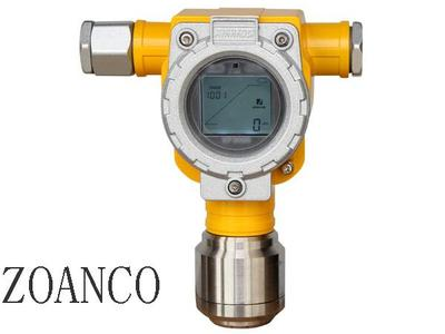 CB-XP3000总线制探测有毒有害气体/可燃性探测器