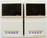 JTY-HW-YA9108线型光束感烟火灾探测器