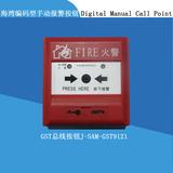 海湾报警GST主机专用 手报按钮 J-SAM-GST9121 手动按钮 火灾报警