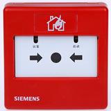 西门子FDHM183消火栓按钮 编码启泵按钮 可复位手动按钮 自动编址