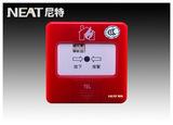 尼特报警按钮J-SAP-FT8202手动火灾报警按钮 消防火灾报警器