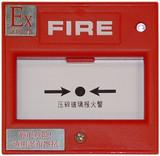 盛赛尔 J-SAB-M-M500KEIS本安型手动报警按钮