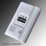 开关量一氧化碳探测器 CO报警器 触点输出毒气探测器 联网CO报警