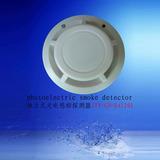 消防验厂烟感JTY-GD-SA1201 独立感烟探测器 CCC认证 简易安装