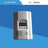 供应壁挂联网燃气探测器GA502 开关量可燃器报警器 联网型可燃气