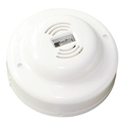 明火报警探测器 紫外火焰探测器 JTGB-ZW-CF6002 开关量火焰探测