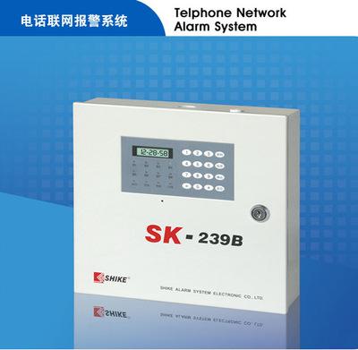 时刻SK-239B主机 防盗报警控制器 8路有线报警主机 防盗设备