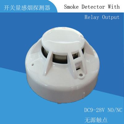 触点输出烟感探测器JTY-GD-DG311