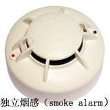 供应独立烟感器JTY-GD-802 铠卫烟感 CST烟感 烟雾侦测器