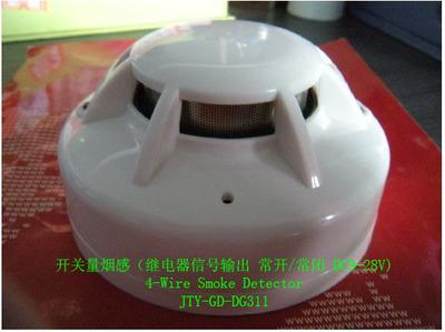 基站烟感 机房烟感 动环监控配套烟感 开关量烟感探测 烟雾报警器
