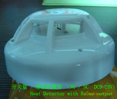 供应开关量感温探测器 4线温感 触点输出温感器 差定温报警器