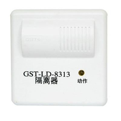 GST-LD-8313隔离器 编码隔离器 海湾模块 消防主机隔离模块