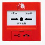 总线编码型带电话插孔按钮 营口天成J-SAP-TCSB5224H手动报警器