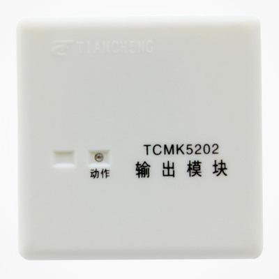 天成TCMK5202输出模块 广播模块 总线制广播切换消防模块