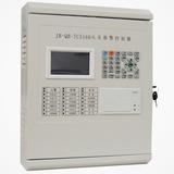 天成JB-QB-TC5160火警系统 工厂旅社超市火警方案 宾馆报警主机