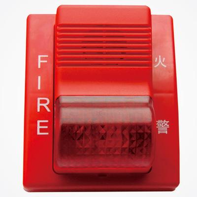 天成非编码声光报警器TCSG5228F报警器 线制消防声光 警号